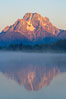 Mount Moran rises above the Snake River at Oxbow Bend at sunrise. Oxbow Bend, Grand Teton National Park, Wyoming, USA. Image #13026