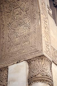 Detail, Mosque of Ibn Tulun, Cairo, Egypt