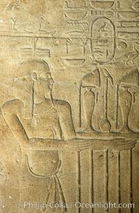 Wall detail, Karnak Temple complex, Luxor, Egypt