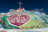 Salvation Mountain, the life work of Leonard Knight, near the town of Niland, California. Salvation Mountain, Niland, California, USA. Image #29209