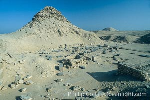 Pyramid of Userkaf. Saqqara, Egypt, natural history stock photograph, photo id 02574