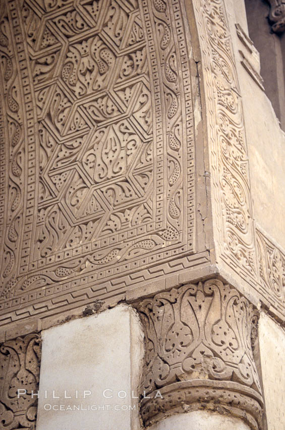 Detail, Mosque of Ibn Tulun. Cairo, Egypt, natural history stock photograph, photo id 02606